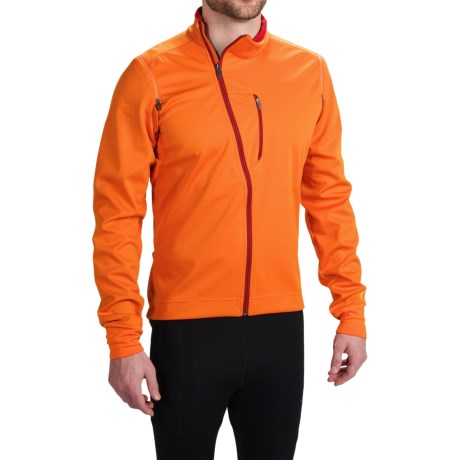 Mavic Aksium Convertible Cycling Jacket (For Men)