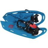 Atlas Sprout 17 Snowshoes (For Little and Big Boys)