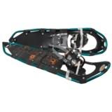 Atlas 1235 Snowshoes