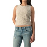 Cotton Boucle Tank Top - Exposed Back Zipper (For Women)