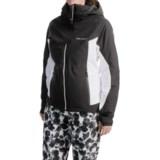 Obermeyer Empress Ski Jacket - Waterproof, insulated (For Women)