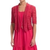 Joan Vass Tape Yarn Cardigan Sweater - Short Sleeve (For Women)