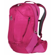 Gregory Maya 16L Backpack (For Women) in Fresh Pink - Closeouts