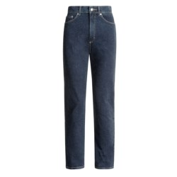 Bogner Rodeo-G Stretch Cotton Jeans (For Women)