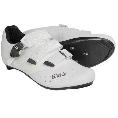 Fizik R1 Uomo Road Cycling Shoes - Leather, 3-Hole (For Men)