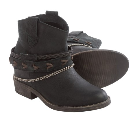 Coolway Caliope Leather Ankle Boots (For Women)