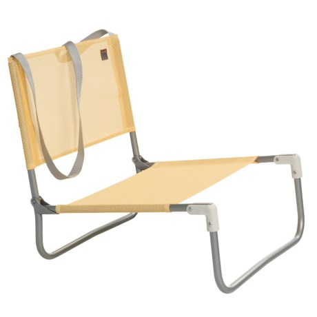 Best Beach Chair Ever Review Of Lafuma CB Low Folding Camp Chair Batylin