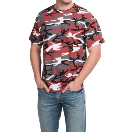 Camouflage T-Shirt - Short Sleeve (For Men and Women)