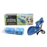 Grand Innovations Scissor Scooper Set - 5-Piece