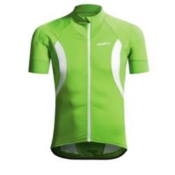 Craft Sportsweart Elite Bike Cycling Jersey - Zip Neck, Short Sleeve (For Men)