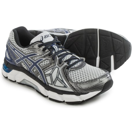 ASICS GEL-Fortify Running Shoes (For Men)