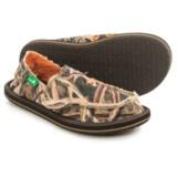 Sanuk Vagabond Blades Shoes - Slip-Ons (For Little and Big Boys)