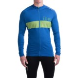 Ibex Spoke Cycling Jersey - Merino Wool, Full Zip, Long Sleeve (For Men)