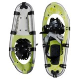 """TSL Take The High Road Snowshoes - 20"""" (For Women)"""
