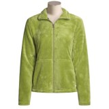 White Sierra Cozy Fleece Jacket (For Women)