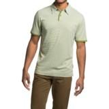 Royal Robbins Desert Knit Micro-Stripe Cricket Shirt - UPF 50+, Short Sleeve (For Men)