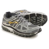 Brooks Beast 14 Running Shoes (For Men)