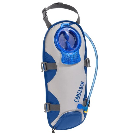 CamelBak UnBottle Hydration Pack - 70 fl. oz.
