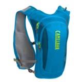 CamelBak Ultra 4 Hydration Pack - 70 fl.oz.