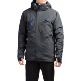 McKinley Narash Ski Jacket - Waterproof, Insulated (For Men)