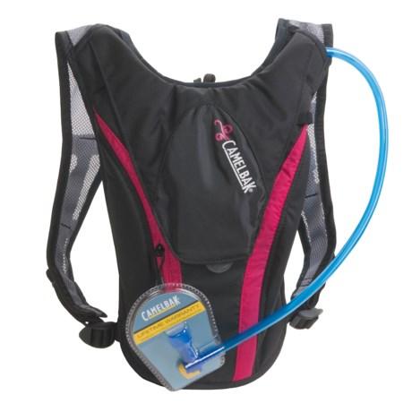 CamelBak Charm Hydration Pack - 1.5L (For Women)