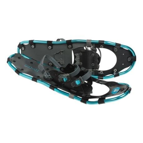 "Yukon Charlie's Yukon Charlie's 825 Hike Snowshoes - 25"" (For Women)"