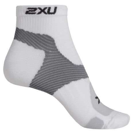 2XU Long Range Vectr Running Socks - Ankle (For Women)