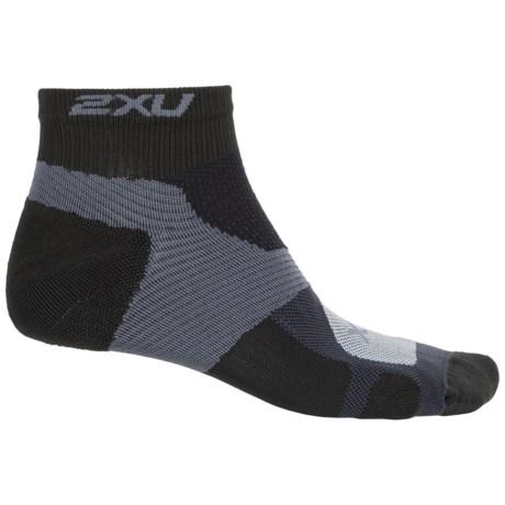 2XU Long Range Vectr Running Socks - Ankle (For Men)