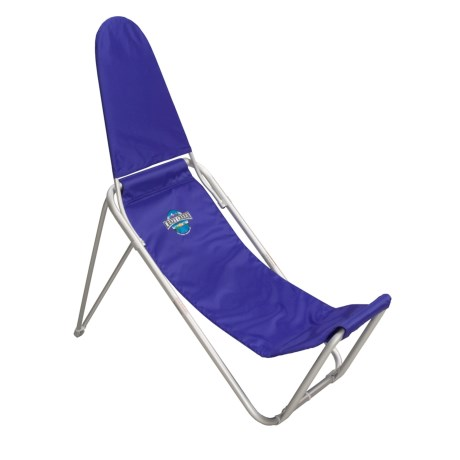 Crazy Creek Cradle Lounger Camping Chair