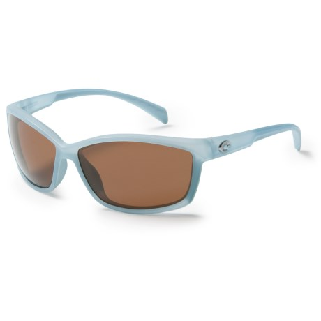 Costa Manta Sunglasses - Polarized 580G Glass Lenses