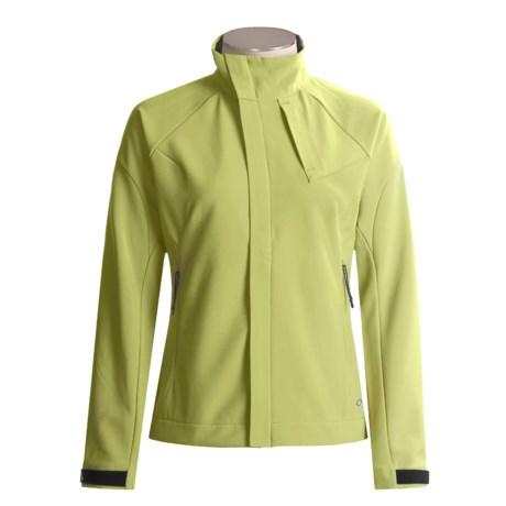 Mountain Hardwear Callisto Jacket (For Women)