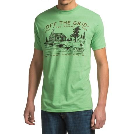 HippyTree Streamside T-Shirt - Short Sleeve (For Men)