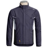 2XU Ultralight Running Jacket (For Men)