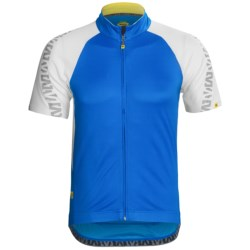 Mavic Sprint Cycling Jersey - UPF 30, Full Zip, Short Sleeve (For Men)