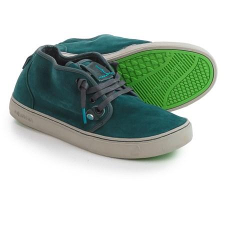 Satorisan Yasuragi Sneakers - Suede (For Men)