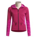 Dale of Norway Jan Mayen Hoodie Sweatshirt - Merino Wool (For Women)