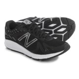 New Balance Vazee Urge Running Shoes (For Men)