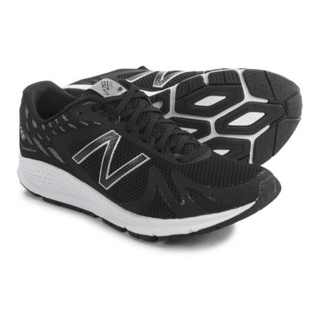New Balance Vazee Urge Running Shoes (For Men)