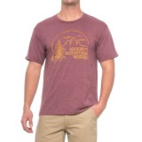 Marmot Halation T-Shirt - Short Sleeve (For Men)