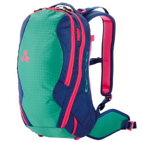 Arva Patroller 18L Ski Backpack (For Women)