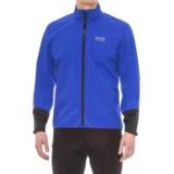 Gore Bike Wear Power Gore-Tex® Jacket - Waterproof (For Men)