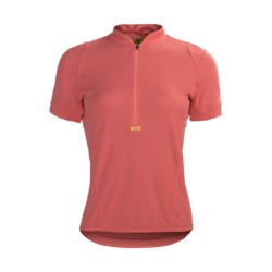 Luna Sport Clothing Phebe Cycling Jersey - Half Zip, Short Sleeve (For Women)