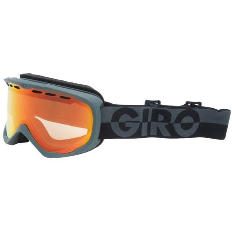 Giro Focus Ski Goggles