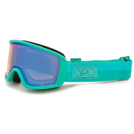 Giro Gaze Ski Goggles (For Women)