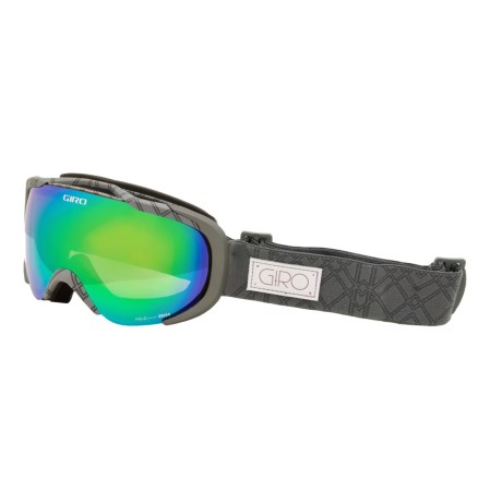 Giro Ski Goggles (For Women)