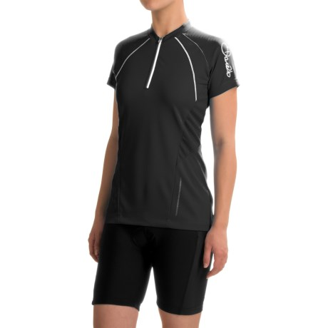 Dare 2b Infuse Cycling Jersey - Zip Neck, Short Sleeve (For Women)