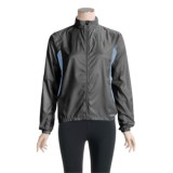 Pearl Izumi Fly Running Jacket (For Women)