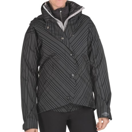 Columbia Sportswear Harlow Parka - Waterproof, Insulated, Removable Liner (For Women)