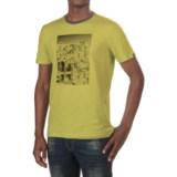 prAna Coordinates T-Shirt - Organic Cotton Blend, Short Sleeve (For Men)