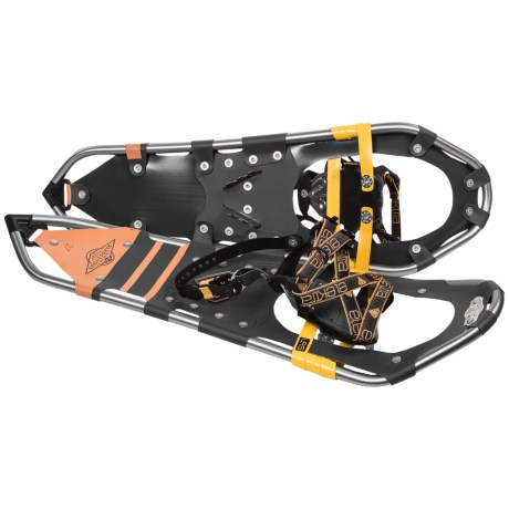 "Atlas Rendezvous Elektra Snowshoes - 27"" (For Women)"